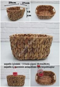- sd33656 dekoratif oval no1 derin hasır sepet